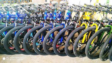 Велосипеды продается Велосипеды хошый Оргинал качественный товар