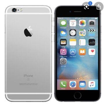 Б/У iPhone 6s 64 ГБ Серый (Space Gray)