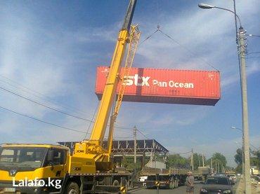 Услуги китайского автокрана 25 тонн в Бишкек