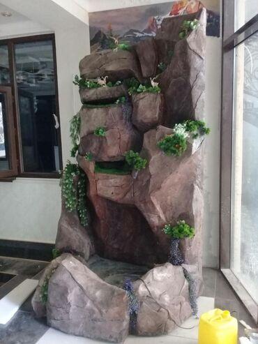 Декор имитация водопадов имитация дикий камен обращайтесь