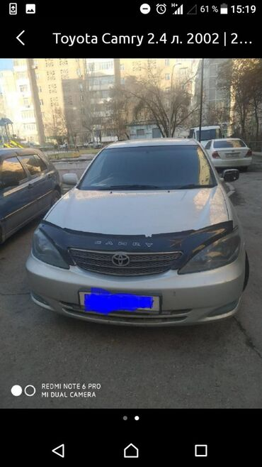 toyota-camry-б-у в Кыргызстан: Toyota Camry 2.3 л. 2002 | 250000 км