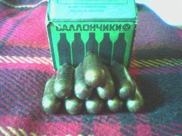 продаю пустые баллончики для сифона, цена 40 сом/шт в Бишкек
