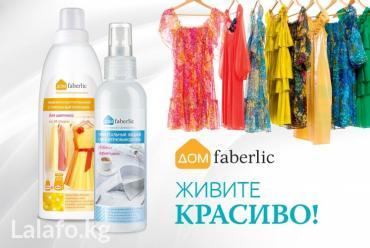 Используется в ванной, туалетной в Бишкек