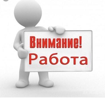 Требуется продавец-консультант «бутик»  график гибкий 5/2 в Лебединовка