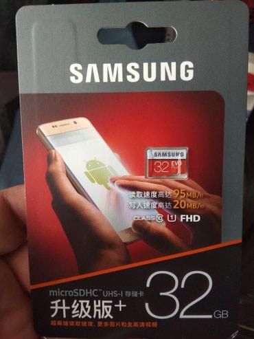 телефон флай iq4415 quad в Азербайджан: 32 GB yaddaş kartı