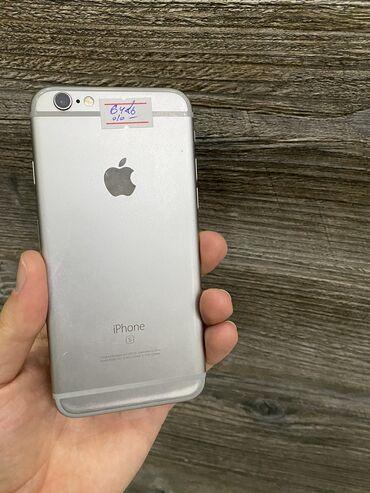 В наличии привозные IPhone 6s 64gb из США. В отличном состоянии, без