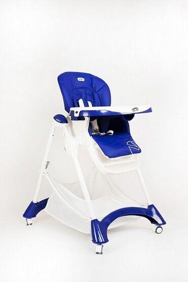 Продается стульчик для кормления от бренда Viki.Пятиточечные ремни