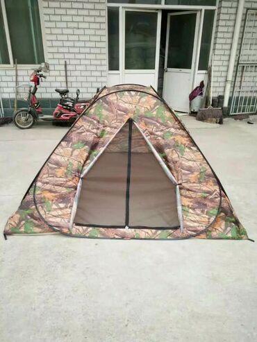 Палатка автоматическая. Размер 2×2м. Самораскладывающая палатка. Ткань