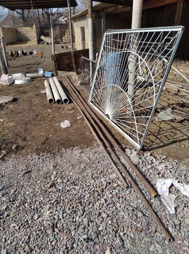Продаю трубы решетки или обмен на курей