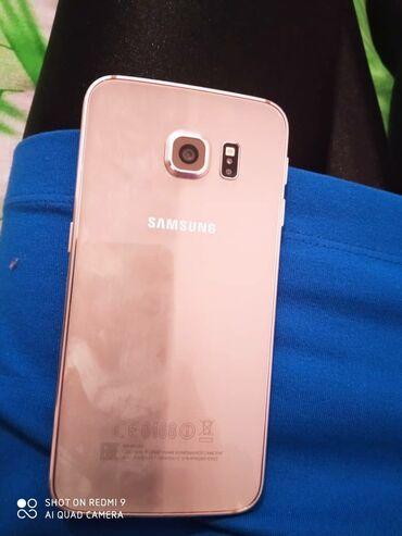 Samsung | Золотой | Б/у