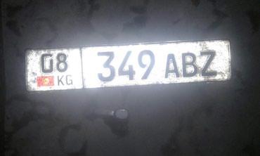 Грузовой и с/х транспорт в Кант