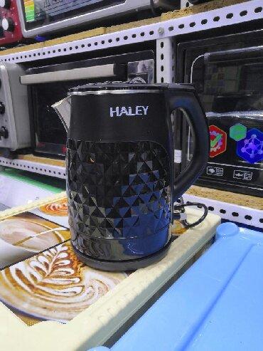 чайники разные цвета в Кыргызстан: Чайник электрический Халей HaleyОбъем 1, 8 литра Литая внутренняя