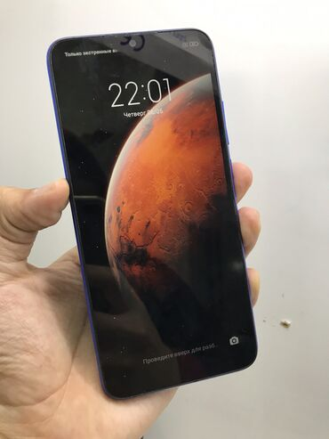 Xiaomi Redmi 9   32 ГБ   Синий   Гарантия, С документами