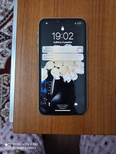 Новый iPhone Xr 256 ГБ Белый