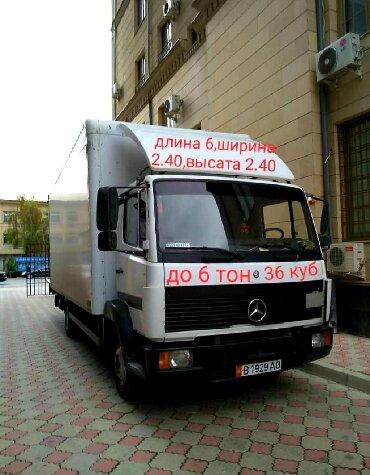 Грузовики-до-10-тонн - Кыргызстан: Грузоперевозки. Грузовые Перевозки  до 6 Тонн,будка: Размеры Длина-6.2