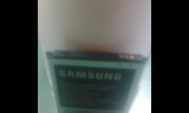 Originalna polovna   baterija za samsung s3 mini samsung 7580 trend - Beograd