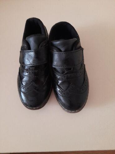 141 elan   UŞAQ DÜNYASI: Uşaq ayaqqabıları