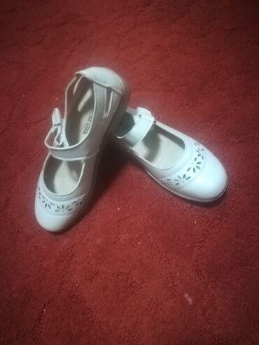 Sandale kozne br 37Nekoriscene uopste. Dobivene na poklon sa