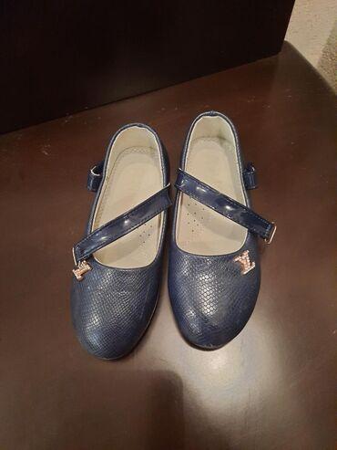 Satılır uşaq ayaqqabısı 29 ölçülü,Lv markası 1 dəfə geyinilib
