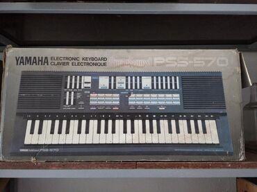 Динамики и музыкальные центры в Токмак: Синтезатор Yamaha. Электронная клавиатура