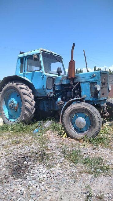 Транспорт - Буденовка: Сельхозтехника
