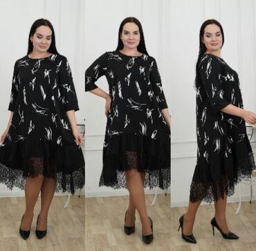 Красивое платье-туника Размеры 52-62