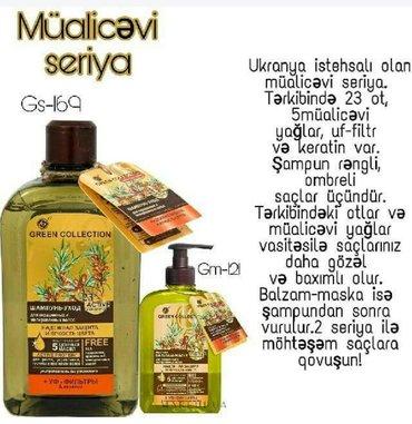 Bakı şəhərində Sebilife  firmas   Ukrayna istehsalı olan  müalicəvi  şampunlar .8 azn- şəkil 5