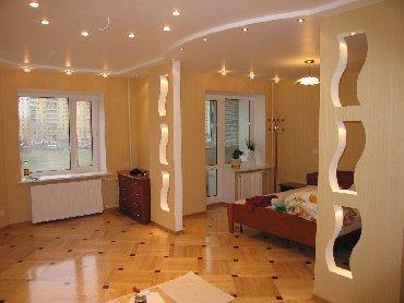 снять офис в жилом доме в Кыргызстан: Ремонт и отделка. Квартир, офисов и домов. Строительная фирма Февраль