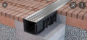 13694 объявлений: Дренажные лотки СтандартПарк - лучшее решение для водоудаления