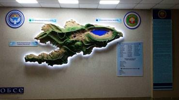 Изготовление карты КР любого размера в Бишкек