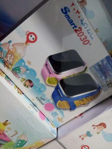 xoreoqrafiya üçün uşaq kupalnikləri - Azərbaycan: Smart Watch 2030 C001 / Smart2030 C001Uşaqlar üçün ağıllı saatlar