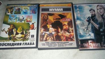 Bakı şəhərində Фильмы,мультфильмы на русском и