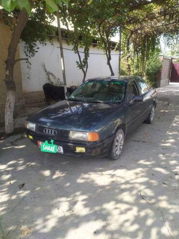 1 грамм золота цена кыргызстане in Кыргызстан | СЕРЬГИ: Audi 80 1.8 л. 1991