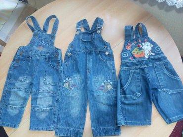 Texas pantalonice za 1-2 godine 100% pamuk prve dve na slici su - Vrbas