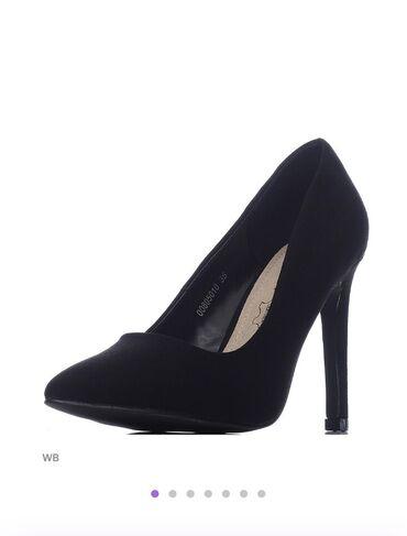 Продаю новые замшевые туфли, размер 37, высота каблука 10 см. Колодка