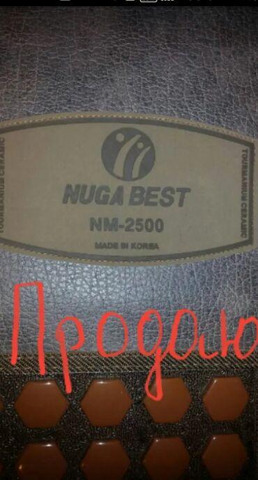 Турмалиновые коврики - Кыргызстан: Продаю новый не использованый большой Лечебный Корейский Турманевый