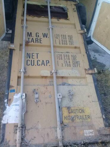 Двери контейнера