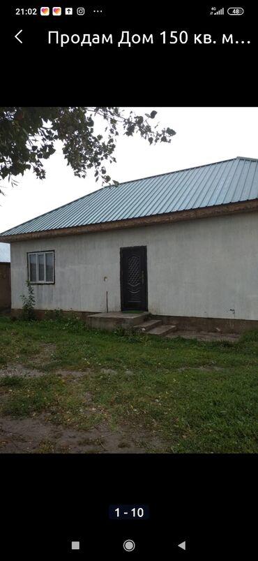 диски р15 4 98 на ваз в Кыргызстан: Продам Дом 22222 кв. м, 4 комнаты