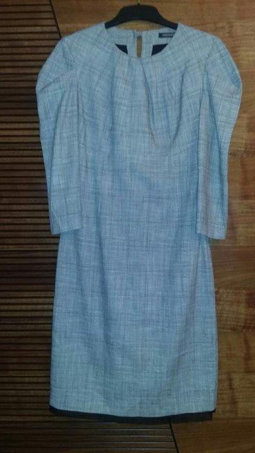 Bakı şəhərində Платье в идеальном состоянии. размер 36-38 длина 102.