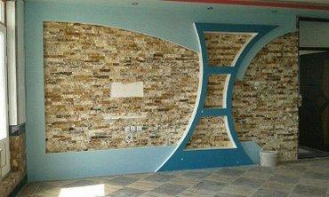 Работы с гипсокартоном в Бишкек - фото 5