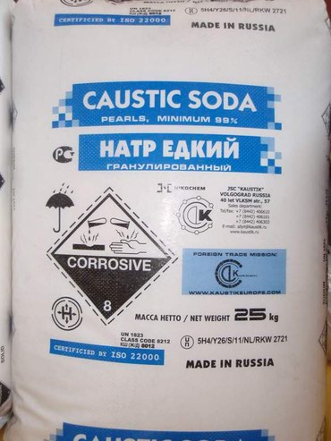 Сода каустическая гранулированная  в Бишкек