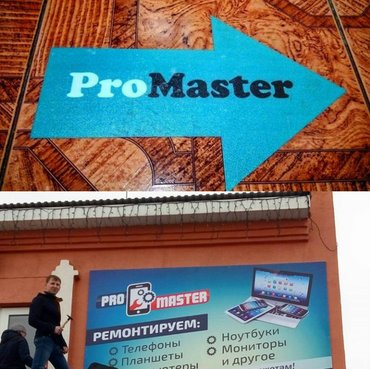 Установка видео наблюдения, монтаж в Бишкек