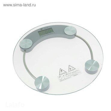 Распродажа!!! Если вы из тех, кто следит за своим весом и фигурой, то в Бишкек