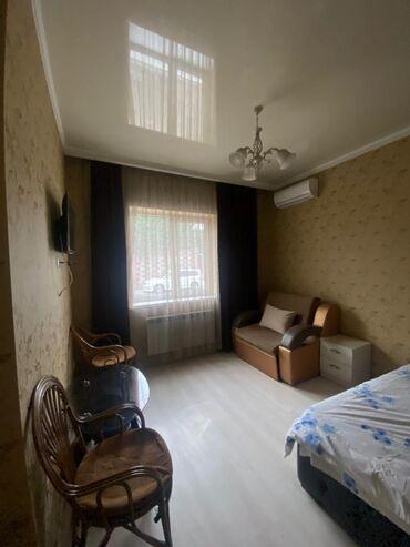 0225 какой оператор в Кыргызстан: С мебелью