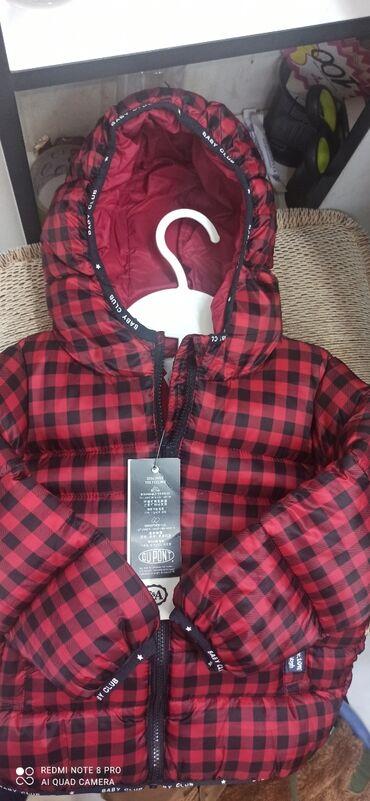 куртки юникло в Кыргызстан: Продаю новую детскую куртку на мальчика. Сезон весна-осень. Фирма