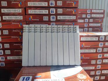 купить бу iphone 11 pro в Кыргызстан: Радиаторы. Алюмин, .8кг, 11,кг14кг. Биметал 13кг. 14кг