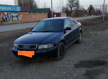Audi A4 1995 в Бакай-Ата
