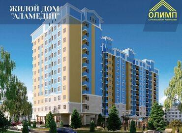 дом продам в Кыргызстан: Продается квартира: 1 комната, 38 кв. м