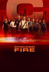 Chicago bulls - Srbija: CHICAGO FIRE -KOMPLETNA SERIJA NA PRODAJU  Prodajem ovu kompletnu seri