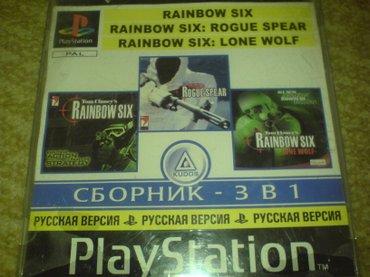 Bakı şəhərində Playstation 1 ucun oyun diski qiymet sondur